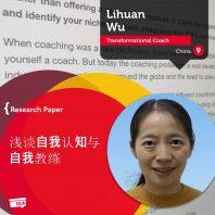 Lihuan Wu_Coaching_Research_Paper