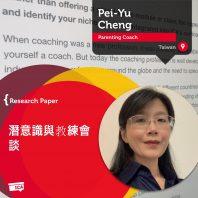 Pei-Yu Cheng_Coaching_Research_Paper