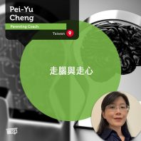 Pei-Yu Cheng_Coaching_Tool