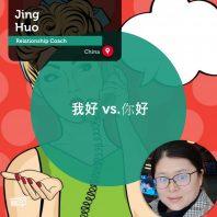 Jing Huo_Coaching_Tool
