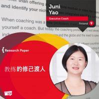 Juni Yao_Coaching_Research_Paper