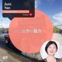 Juni Yao_Coaching_Tool