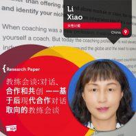 Li Xiao_Coaching_Research_Paper