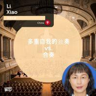 Li Xiao_Coaching_Tool