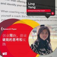 Ling Yang_Coaching_Research_Paper