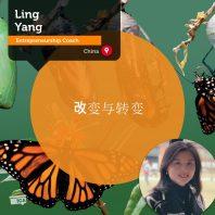 Ling Yang_Coaching_Tool