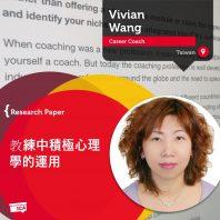 Vivian Wang_Coaching_Research_Paper