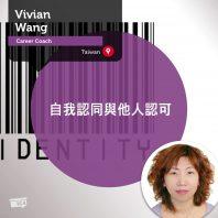 Vivian Wang_Coaching_Tool