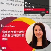 Eva Huang_Coaching_Research_Paper