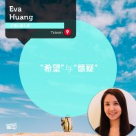 Eva Huang_Coaching_Tool