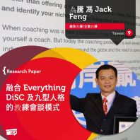 Jack Feng_Coaching_Research_Paper