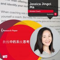 Jessica Jingci Ma_Coaching_Research_Paper