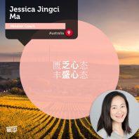 Jessica Jingci Ma_Coaching_Tool