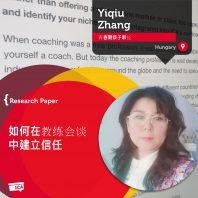 Yiqiu Zhang_Coaching_Research_Paper