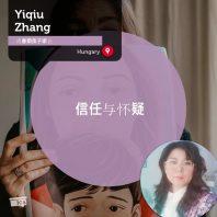 Yiqiu Zhang_Coaching_Tool