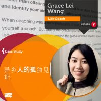 Grace Lei Wang_Coaching_Case_Study