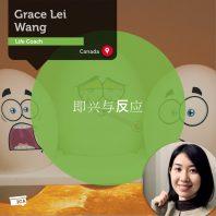 Grace Lei Wang_Coaching_Tool