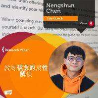 Nengshun Chen_Coaching_Research_Paper