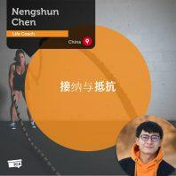 Nengshun Chen_Coaching_Tool