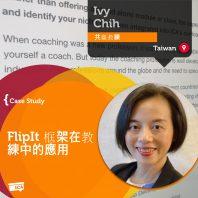 Ivy Chih_Coaching_Case_Study