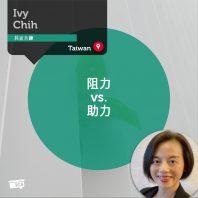 Ivy Chih_Coaching_Tool